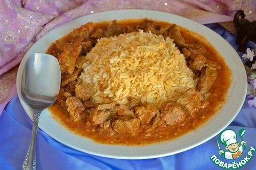 Рис с карри из говядины - кулинарный рецепт