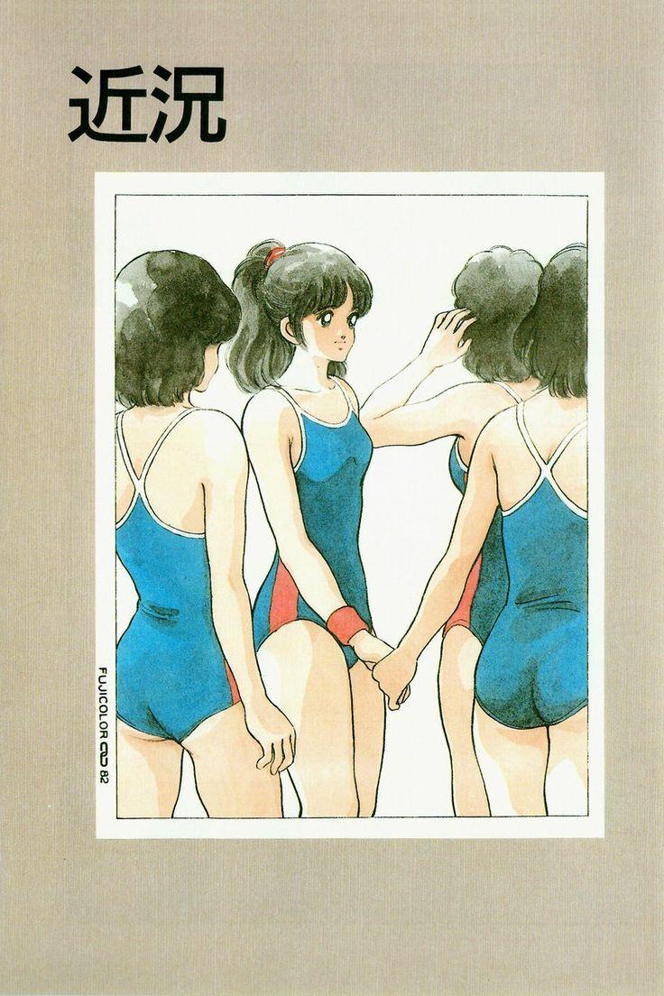 Adachi Mitsuru http://1984-n.tumblr.com/