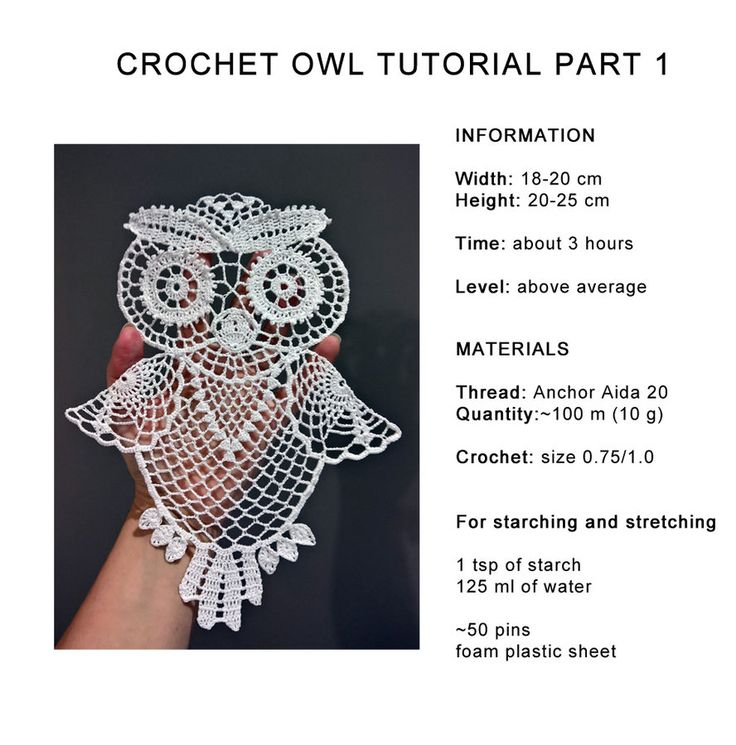 I created step-by-step tutorial for this crochet owl. It comprises of 12 parts. Here is the listing for all of them. Part 1. General Information. Materials. tasamajamarina.deviantart.com/&hell...