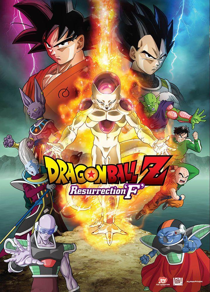 Dragon Ball Z Resurrection F DVD