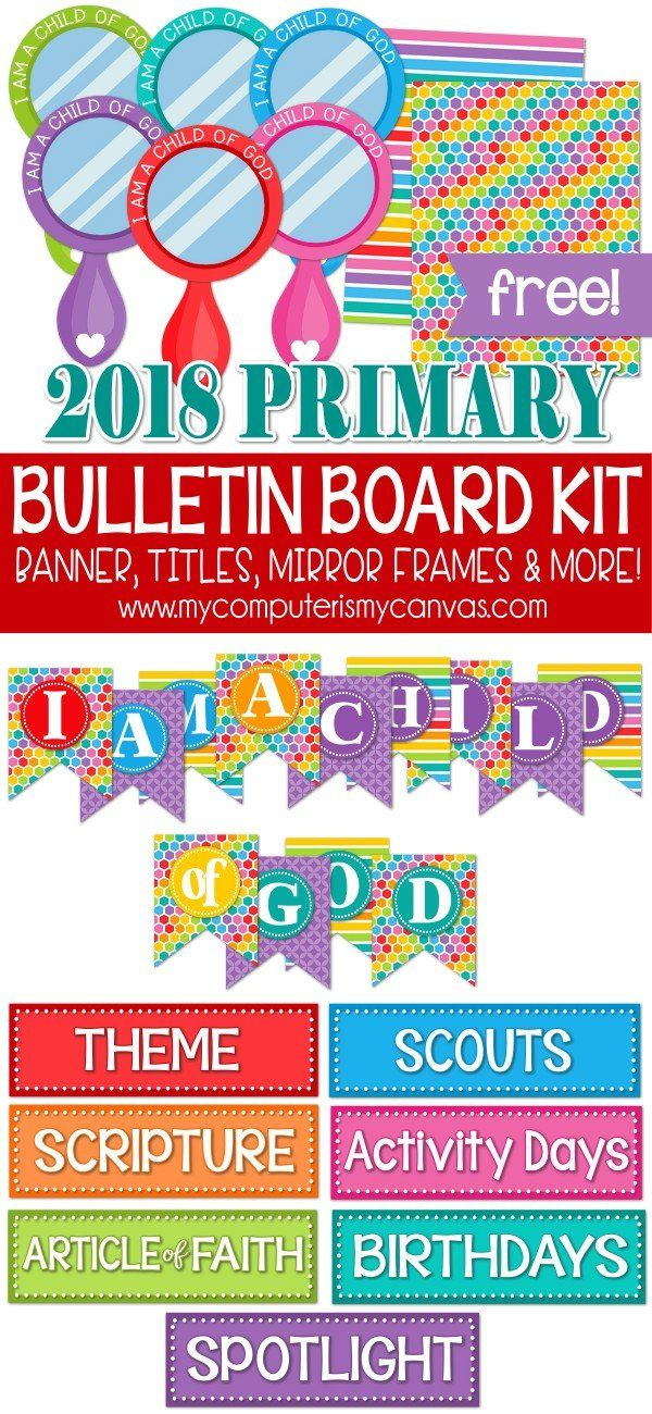 FREE 2018 Primary Bulletin Board Printables - I am a Child of God Banner #mycomputerismycanvas