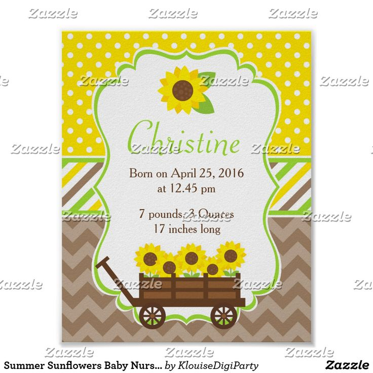 Summer Sunflowers Baby Nursery Wall Art