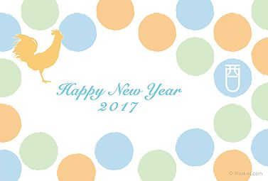 酉と水玉(横Ver.) 年賀状 2017 人気 無料 イラスト 大人っぽいパステルカラーのドットの中にトリのシルエットが隠れている可愛らしい年賀状。落ち着いた優しい印象に。色の組み合わせもオシャレな雰囲気です。ブルー系とピンク系の2種類をご用意しました。
