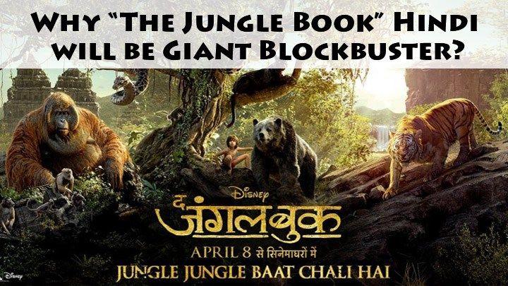 jungle book hindi