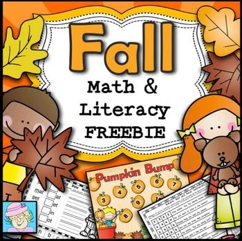 Fall Math and Literacy FREEBIE!This fall-themed math and literacy set comes with…