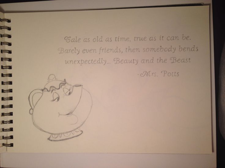 Beauty And The Beast Chip Quotes