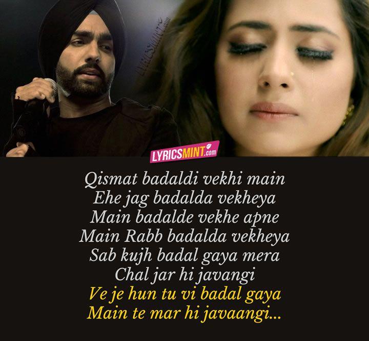 Qismat Ammy Virk Punjabi Lyrics
