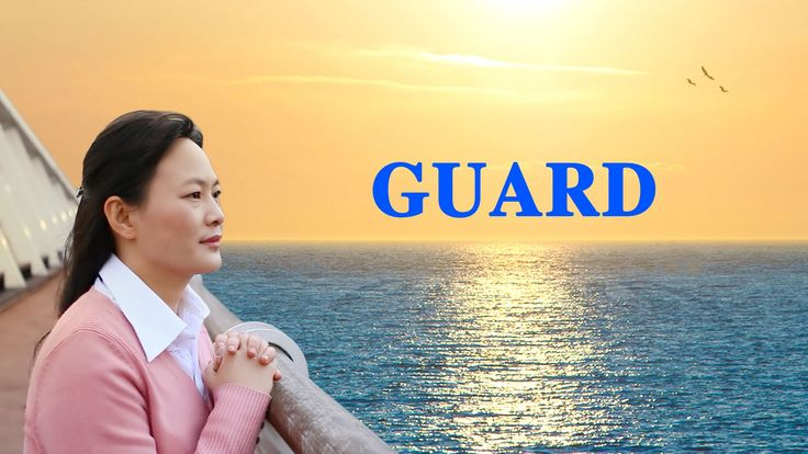 "Eastern Lightning | God Loves Man | Official Trailer ""Guard"""