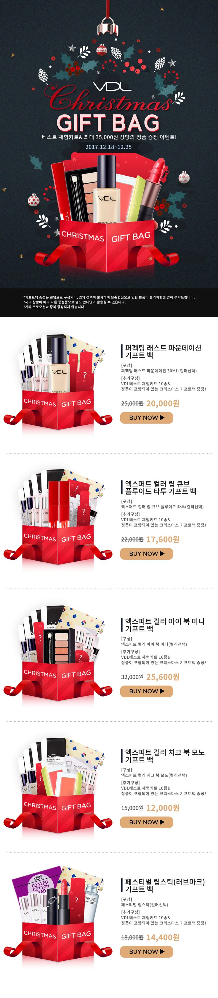 VDL PROMOTION EVENT LUCKYBOX