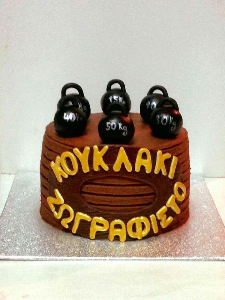 Gym freak cake
