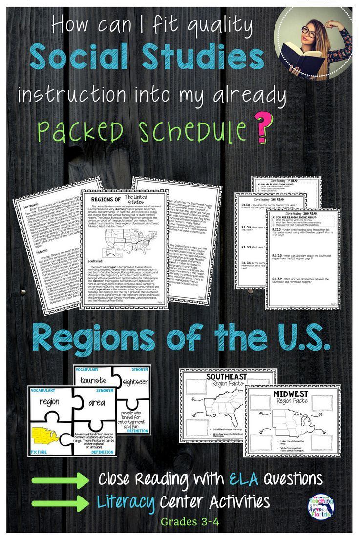 5 Regions Of The United States Maps And Worksheets Close Reading Strategies Close Reading Teaching Blogs [ 1102 x 735 Pixel ]
