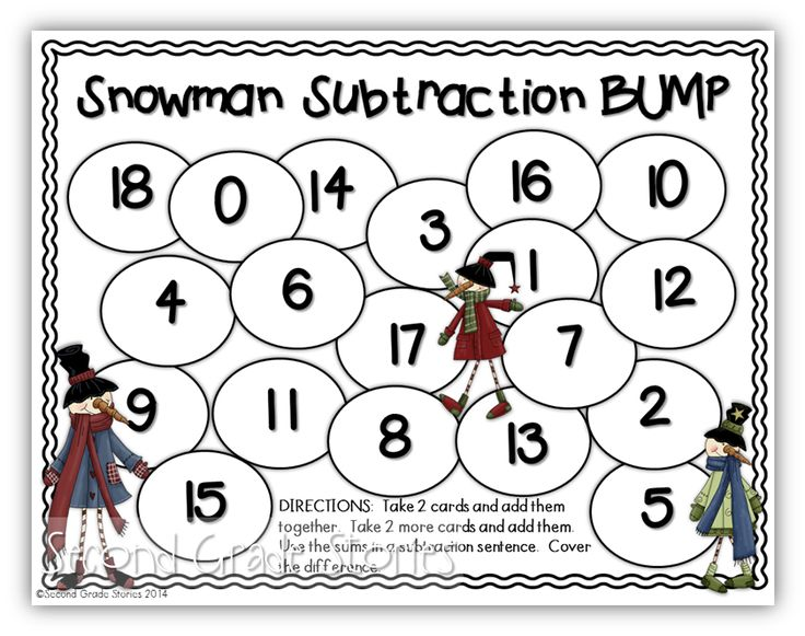 Snowman Subtraction BUMP Freebie