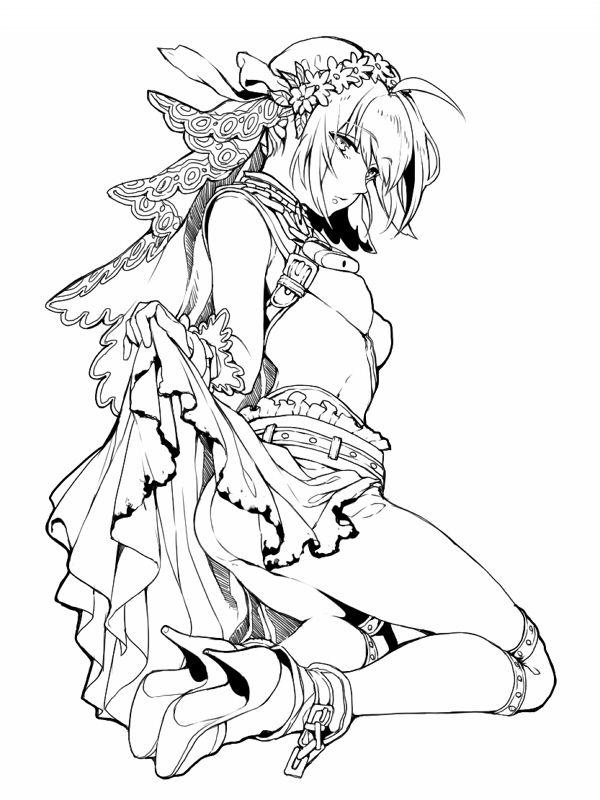 【腐向】ログ6【マギダンロン2他】 [8]