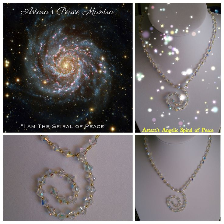 Angelic Spiral of Peace by AstaraAngelIntuitive on Etsy