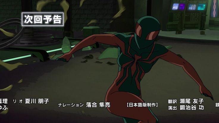 同じスーツでも男性・女性でこんなにも印象が変わるものなんだろうか・・・#アルスパ#アルティメットスパイダーマン#spid