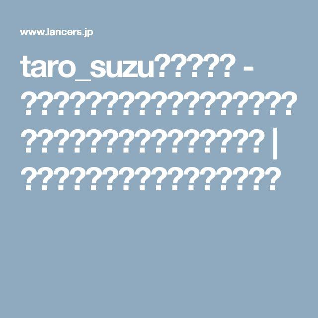 taro_suzuさんの提案 - 株式会社名古屋ロックサービス 住宅リフォーム事業部の名刺デザイン | クラウドソーシング「ランサーズ」
