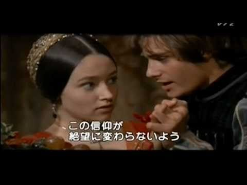 Romeo and Juliet (ロミオとジュリエット)- Barratt Waugh - A Time for Us - YouTube