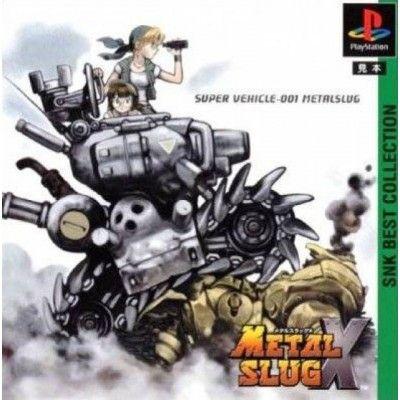 METAL SLUG X : Super Vehicle-001 - Playstation (JAPONAIS)