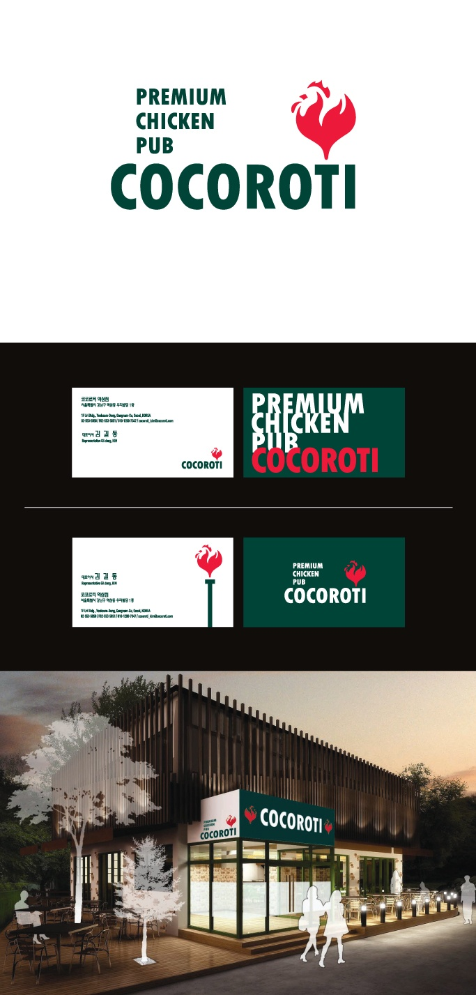 PREMIUM CHICKEN PUB COCOLOTI  //////////DRAFT_2