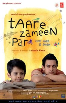 Like Stars on Earth - The film explores the life and imagination of eight-year-old Ishaan (Darsheel Safary), who excels in art, but poor in academic performance that lead his parents to send him to a boarding school. Ishaan's new art teacher (Aamir Khan) suspects that he is dyslexic, and helps him to overcome his disability.