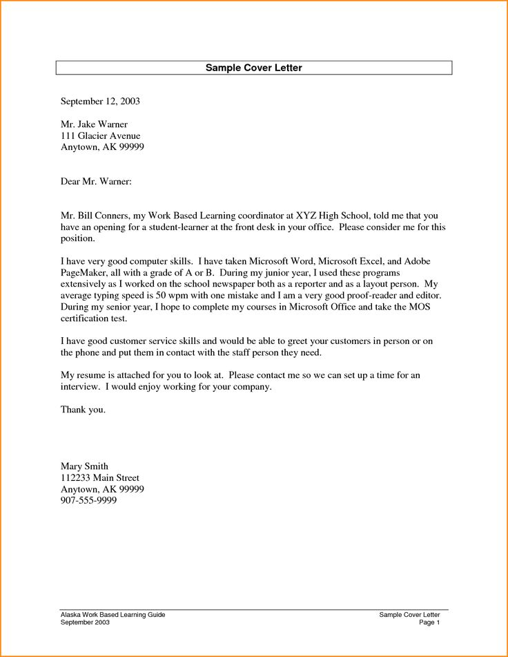 high school student cover letter samples invoice template first - how to set up a cover letter