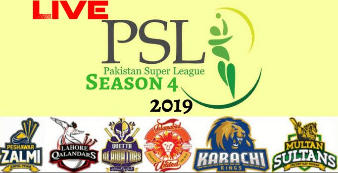 Pin by Urdupoint Youtube on PSL 4 Live Streaming | Psl live