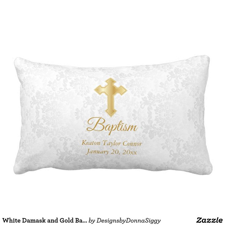 White Damask and Gold Baptism