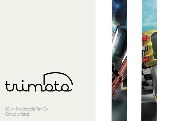 Trimoto 2014 EV by Jordan Gendler, via Behance