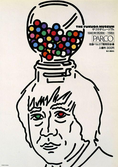 Japanese Poster: The Fukuda Museum. Shigeo Fukuda. 1980
