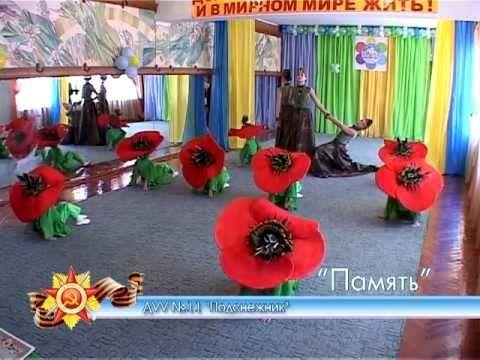 """""""Весенняя нежность"""" (2011). Видео Валерии Вержаковой - YouTube"""