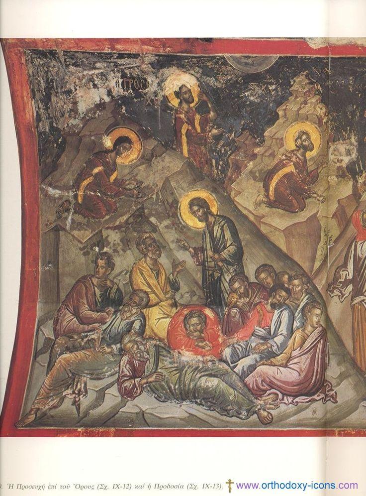 Monastery Stavronikita, Athos. Part VI
