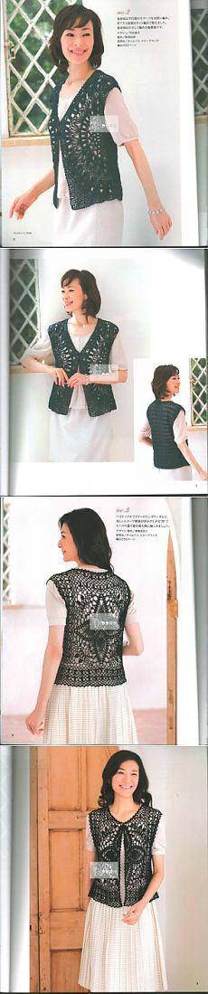 Lets Knit Series NV80445 2015