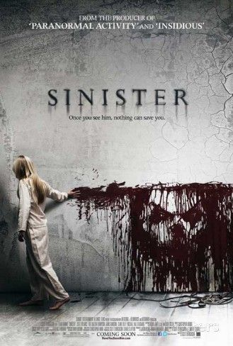 Sinister Movie Poster Affiches sur AllPosters.fr