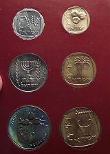 1970 ISRAEL Jerusalem Specimen Set in CaseUNCIRCULATED 6 Coins Collection i56986