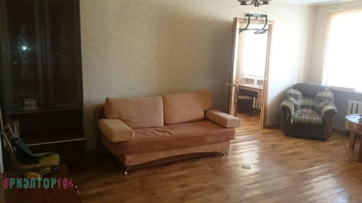 Наш канал в Telegram t.me/realtor164 Саратов, Орджоникидзе, 1 200 000, Продажа Вторичное жилье / Двухкомнатная http://realtor164.ru/prodaja-kvartir/2-komn/realty378.html  Продается двухкомнатная угловая квартира на первом этаже. Отличный вариант под нежилое , помещение, квартира располагается в проходном месте на первом жилучастке, рядом магазин запчастей. В квартире установлены пластиковые окна, металлическая входная дверь. Санузел совмещен, хорошая сантехника. В шаговой доступности…