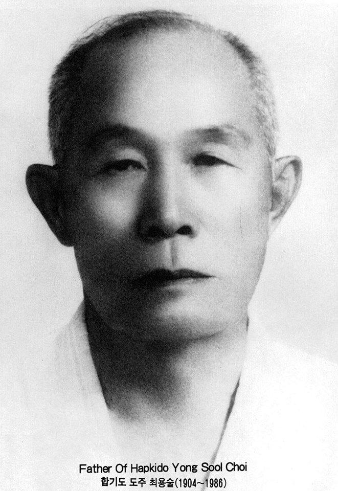 """L'Hapkido (o Hap Ki Do, 합기도 in hangŭl, 合氣道 in hanja) è un'arte marziale coreana. In lingua coreana, Hap significa """"coordinazione"""" o """"unione""""; Ki descrive l'energia interna, lo spirito, la resistenza, o la forza; e Do significa """"arte"""" o """"via"""". Maestro : Marino Baccin  Filosoficamente l'arte marziale Hapkido si rifà a dei concetti naturali ed immutabili come l'acqua, la circolarità dei movimenti e la non resistenza. Il co"""