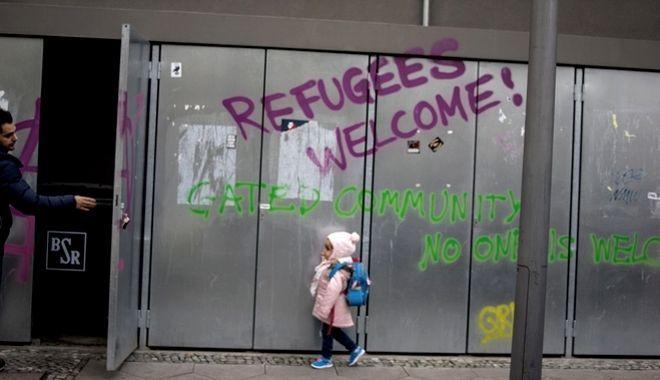 refugees.jpg (660×380)