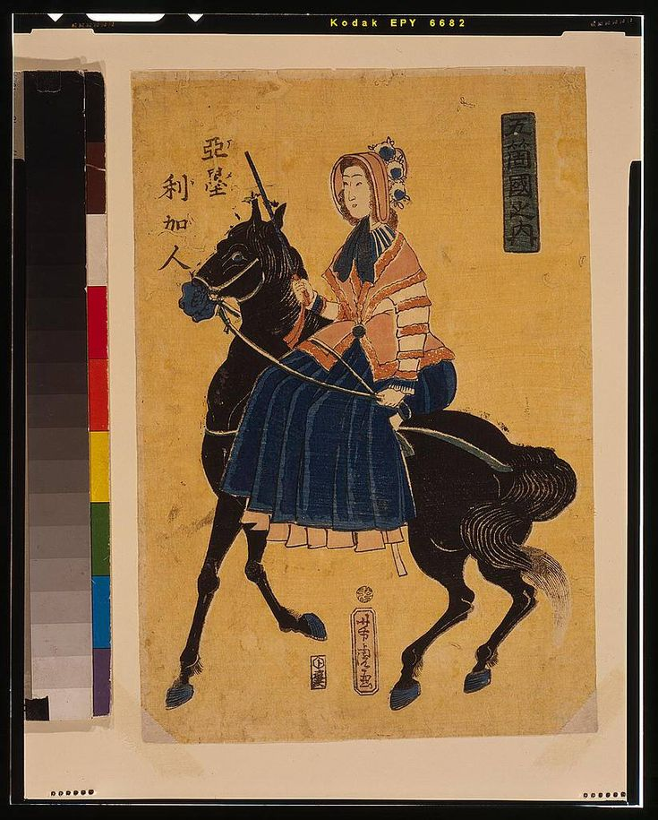 The Barbarians Arrive: Japanese Depictions of Westerners (1860s) - Flashbak