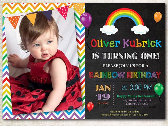 Rainbow Birthday Invitation. Chevron. Chalkboard. Boy or Girl Birthday with photo. First Birthday or Any Age. Printable digital DIY.