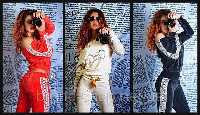 Велюровые костюмы Juicy Couture: обыденная роскошь