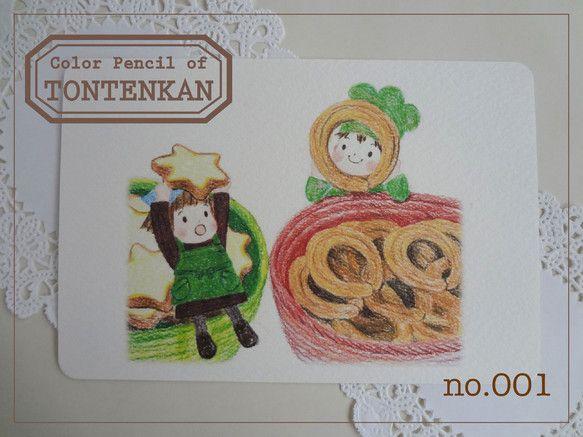 『no.001 かごいっぱいクッキー』 のポストカードです。~~~~~~~~~~~~~~~~~~~~~~~~~~~~~~~~~~~~~~~~~~~~~~~~~...|ハンドメイド、手作り、手仕事品の通販・販売・購入ならCreema。