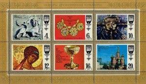 Oud-Russische cultuur / Russian Art - USSR - 1977 - Sassafrass Store.  Op voorraad - € 1,50