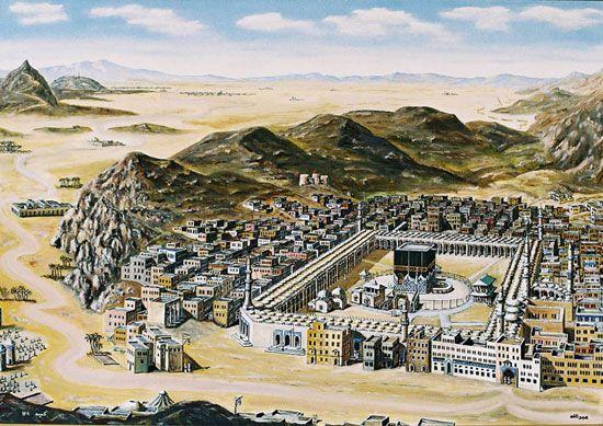 1700'lü Yıllar Kâbe'nin Tasviri