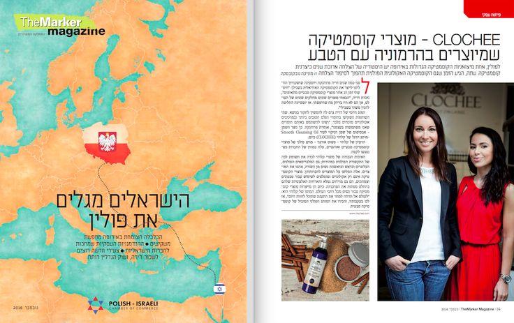Clochee w The Marker Magazine! :)  #magazine #israel
