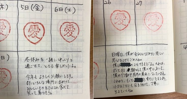 Japanese Wife Asks Husband to Help Fix Her Bad Temper, He Delivers