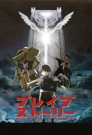 Watch Brave Story Movie. When eleven-year-old Wataru is told he can change his destiny by entering a magic gateway into another world, he jumps at the chance. But on his quest to find the Tower of Fortune and be granted any wish, he must conjure up all his bravery to battle a world of demons, his own friends and ultimately himself.