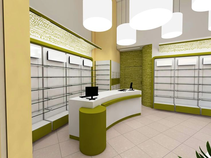 Pharmacies By FORMApouranis