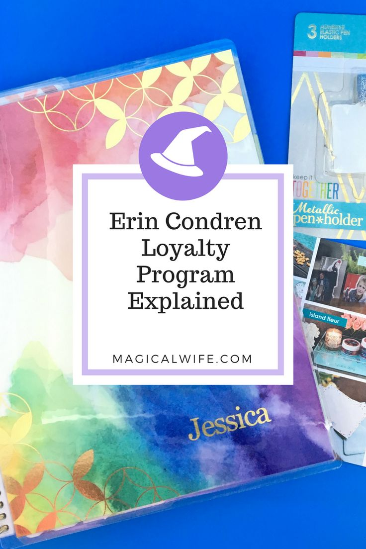 Everything you need to know about Erin Condren's loyalty program and a $10 Erin Condren coupon code!