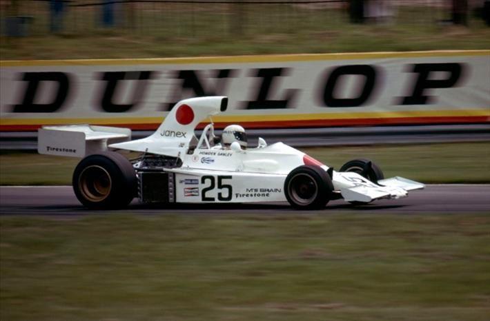 1974 Howden Ganley, Maki F101 - Ford