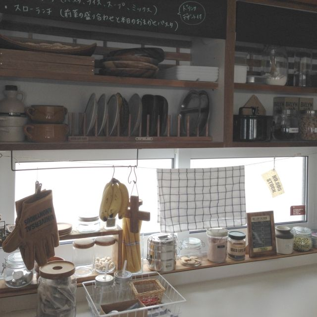 収納/キッチン収納/DIY/見せる収納/Kitchenのインテリア実例 - 2015-01-12 03:05:22 | RoomClip(ルームクリップ)